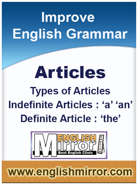 Types of Articles in english