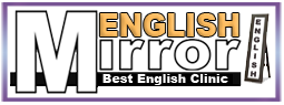 english-mirror-logo