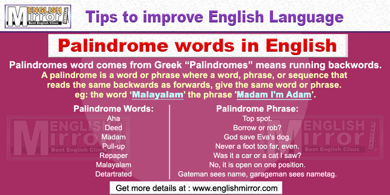 Palindrome words in English