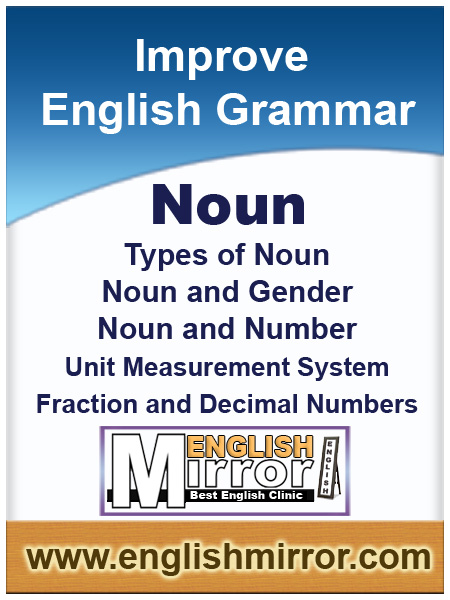 Noun in english language
