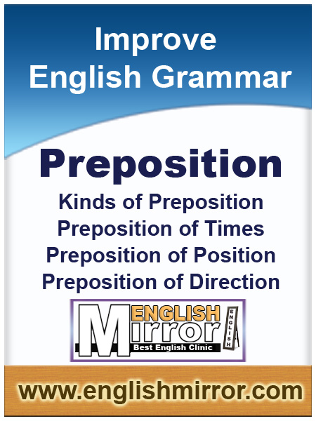 Preposition in English language