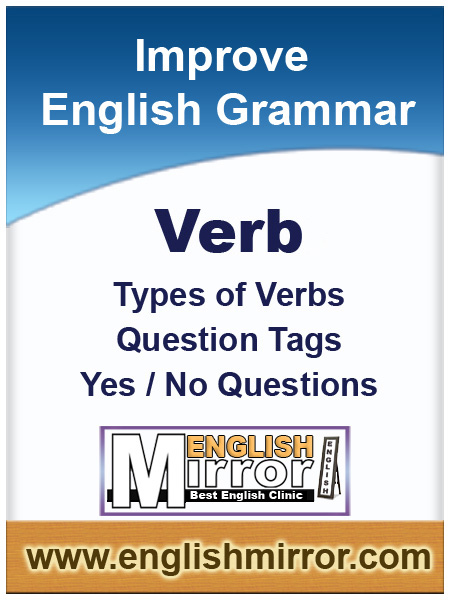 Verbs in English language