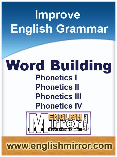 English word building